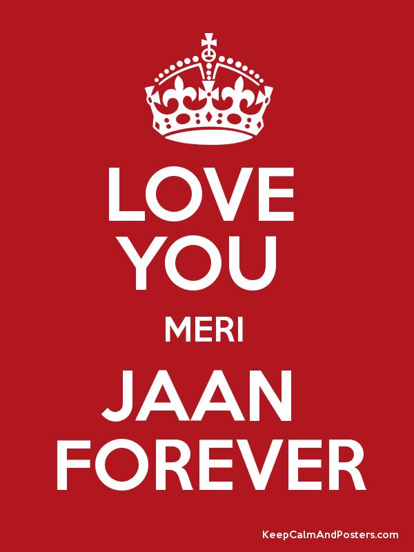 Images Of I Love You Meri Jaan Wallpaper Images