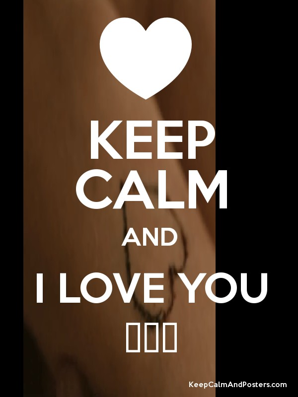 KEEP CALM AND I LOVE YOU ❤❤❤ Poster