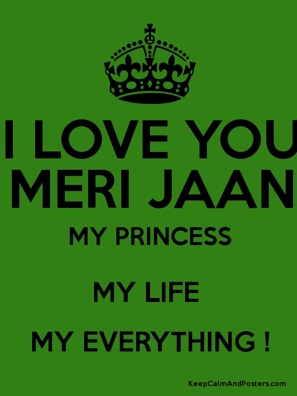I Love You Meri Jaan Wallpaper Hd : I Love You My Jaan Images Best Wallpaper Reference