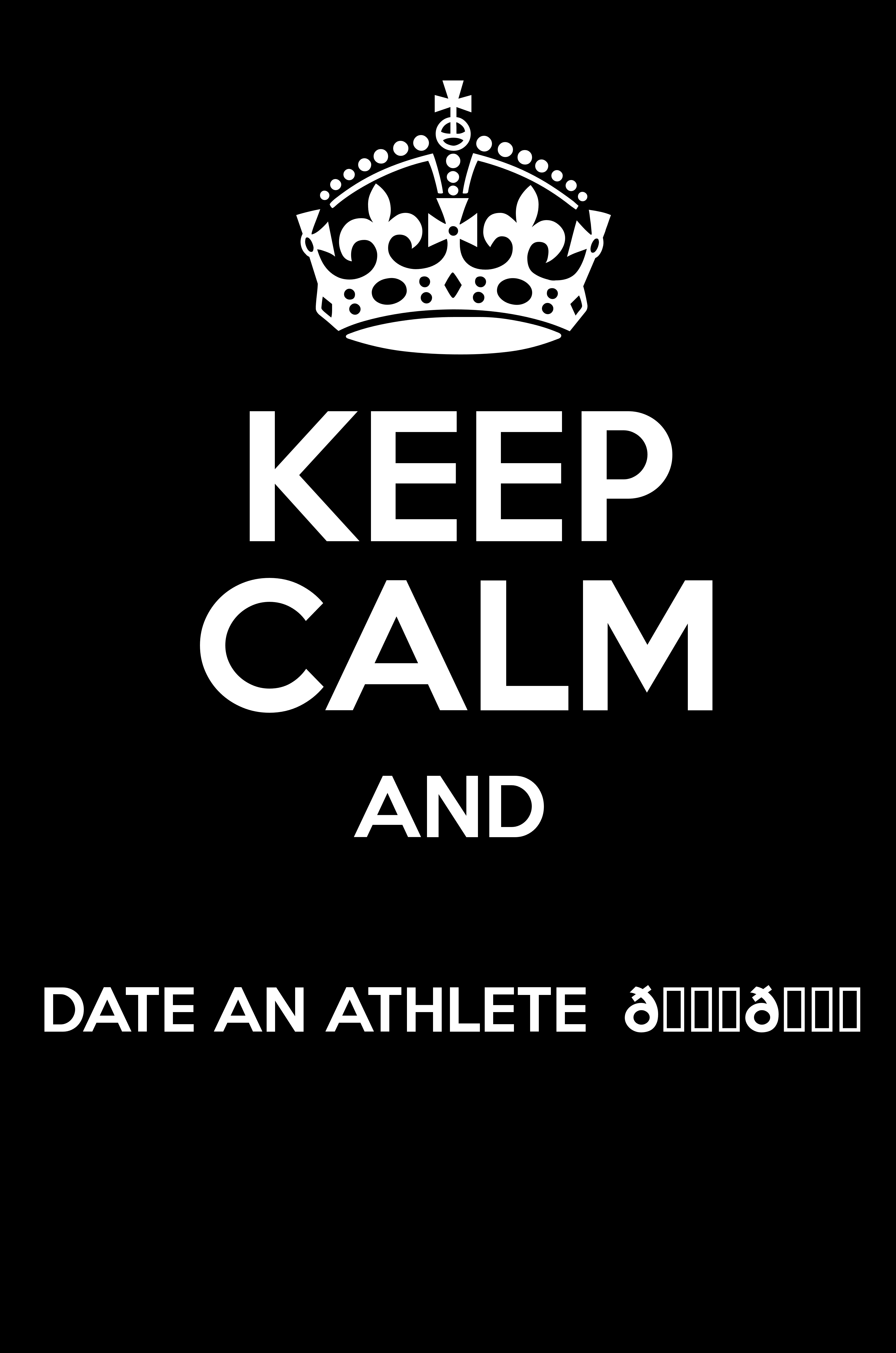 Model and athlete dating posters from photos