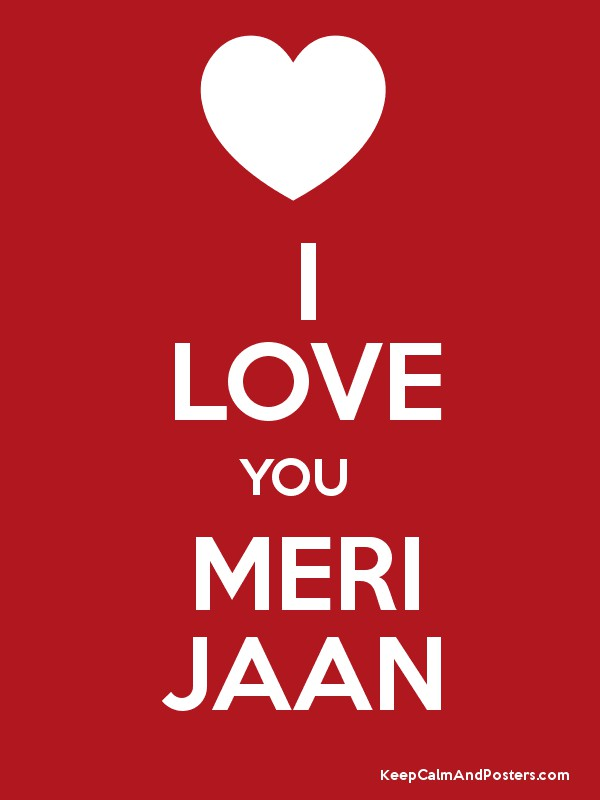 Love Wallpaper Jaan : I Love You Meri Jaan Wallpaper Auto Design Tech