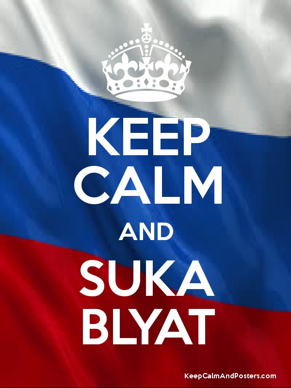 keep calm and suka blyat keep calm and posters generator maker