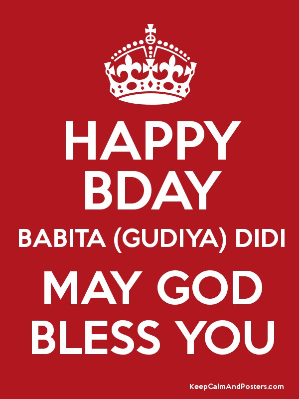 happy birthday gudiya didi