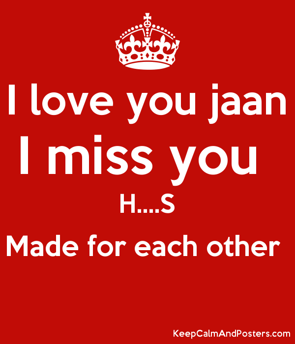 Good Morning Jaan Quotes: Image I Love You Jaan