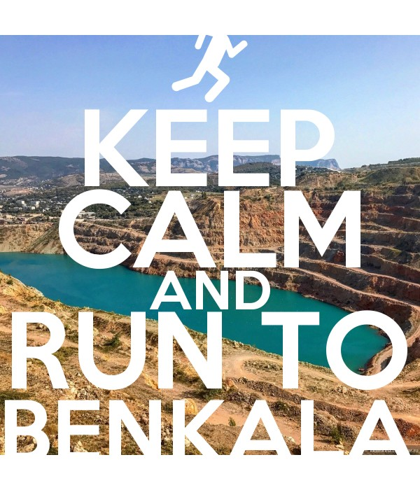 KEEP CALM AND RUN TO BENKALA Poster