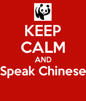 KEEP CALM AND Speak Chinese